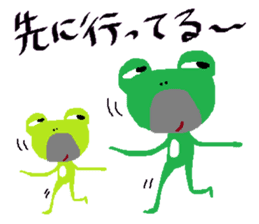 Uncle frog 3 sticker #11758644