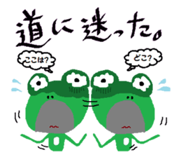 Uncle frog 3 sticker #11758646