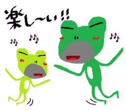 Uncle frog 3 sticker #11758649