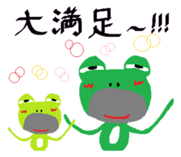 Uncle frog 3 sticker #11758650