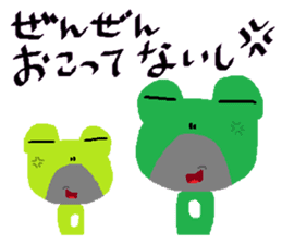 Uncle frog 3 sticker #11758655