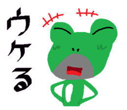 Uncle frog 3 sticker #11758663