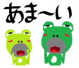 Uncle frog 3 sticker #11758669