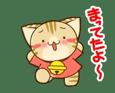 SUZU-NYAN Animation sticker sticker #11759834