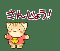 SUZU-NYAN Animation sticker sticker #11759835