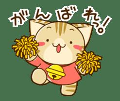 SUZU-NYAN Animation sticker sticker #11759839