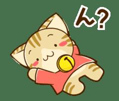 SUZU-NYAN Animation sticker sticker #11759842