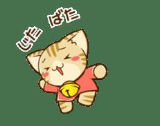 SUZU-NYAN Animation sticker sticker #11759843
