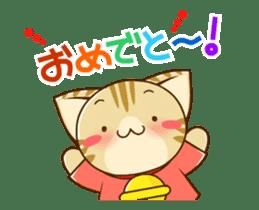 SUZU-NYAN Animation sticker sticker #11759846