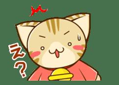 SUZU-NYAN Animation sticker sticker #11759853