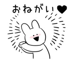 Extremely Rabbit Animated sticker #11760008