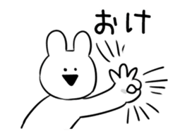 Extremely Rabbit Animated sticker #11760009