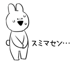 Extremely Rabbit Animated sticker #11760018