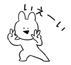 Extremely Rabbit Animated sticker #11760020