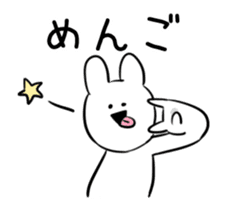 Extremely Rabbit Animated sticker #11760022
