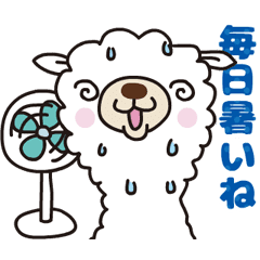 Alpaca summer ver. animated sticker
