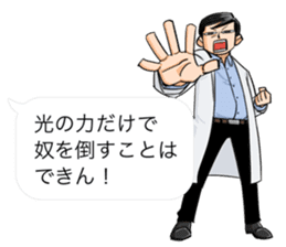 Totally Useless! TMFL Line Stickers! 003 sticker #11766550