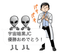 Totally Useless! TMFL Line Stickers! 003 sticker #11766563
