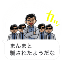 Totally Useless! TMFL Line Stickers! 003 sticker #11766570