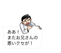 Totally Useless! TMFL Line Stickers! 003 sticker #11766580