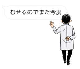 Totally Useless! TMFL Line Stickers! 003 sticker #11766589
