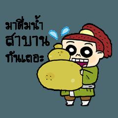 The Jomyut Story 2