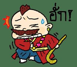 The Jomyut Story 2 sticker #11767117