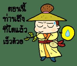 The Jomyut Story 2 sticker #11767120