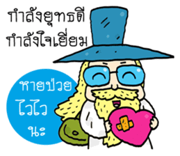 The Jomyut Story 2 sticker #11767121