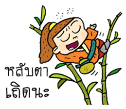 The Jomyut Story 2 sticker #11767134