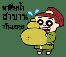 The Jomyut Story 2 sticker #11767140