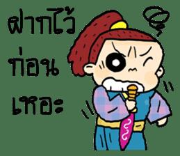 The Jomyut Story 2 sticker #11767141
