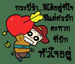 The Jomyut Story 2 sticker #11767143