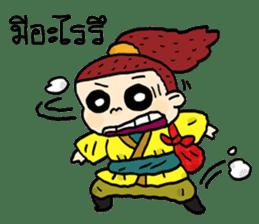 The Jomyut Story 2 sticker #11767145