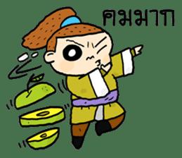 The Jomyut Story 2 sticker #11767146