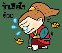The Jomyut Story 2 sticker #11767147