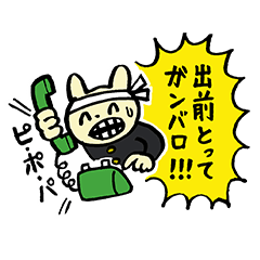 Mr.Majiochi