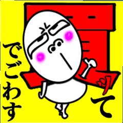 What? I'm the Japanese language. Part 6