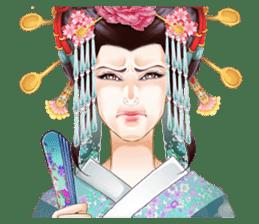 Absolute beauty geisha sticker #11779049
