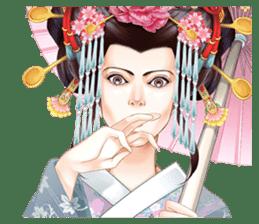 Absolute beauty geisha sticker #11779065