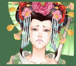 Absolute beauty geisha sticker #11779068