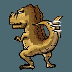 I'm T-Rex