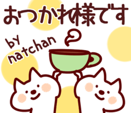 The Natchan! sticker #11788684