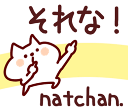 The Natchan! sticker #11788689