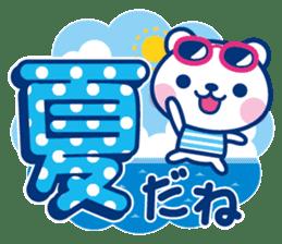 It's a summer bear / Big letter ver. sticker #11789078
