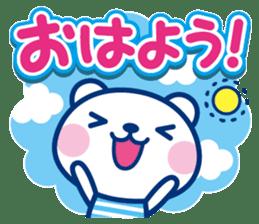 It's a summer bear / Big letter ver. sticker #11789082