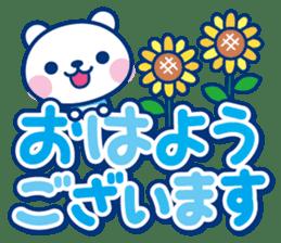 It's a summer bear / Big letter ver. sticker #11789083