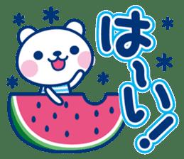 It's a summer bear / Big letter ver. sticker #11789088