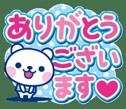 It's a summer bear / Big letter ver. sticker #11789091