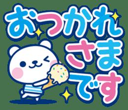 It's a summer bear / Big letter ver. sticker #11789094